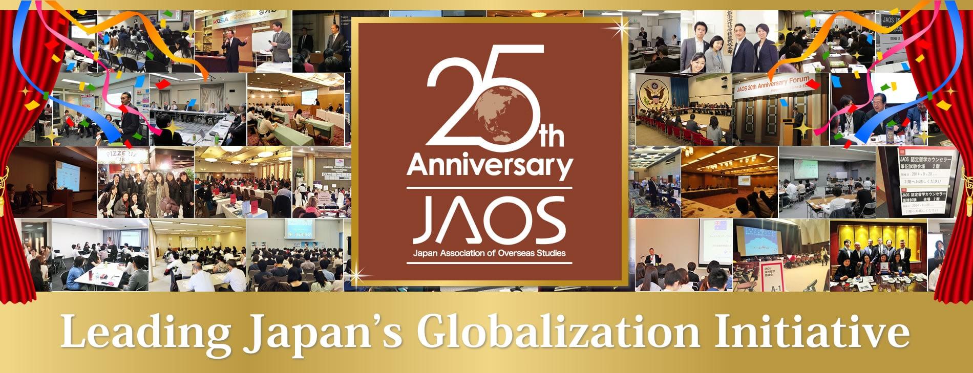 JAOS25th Anniversary
